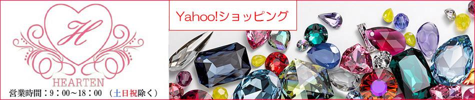 パーツビレッジハーテン Yahoo!ショッピング